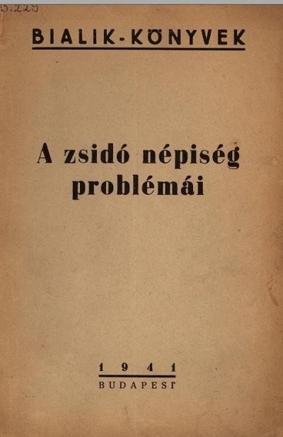 A zsidó népiség problémái