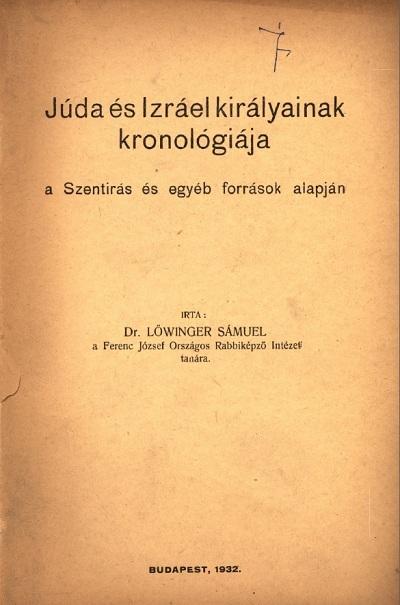 Júda és Izráel királyainak kronológiája