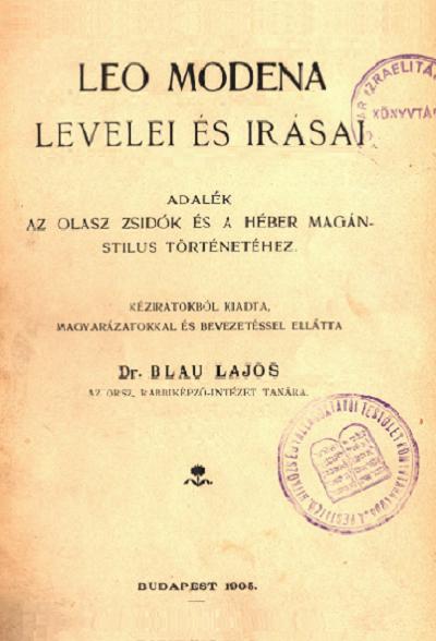 Leo Modena levelei és írásai I.