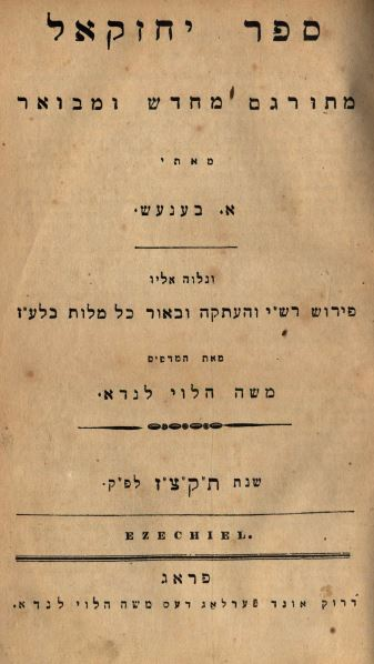 Ezékiel könyve