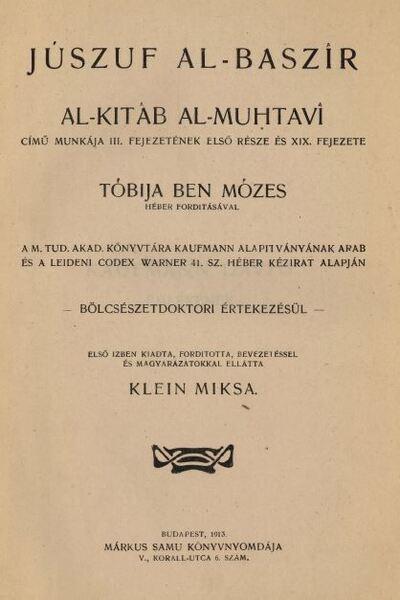Al-Kitab Al-Muhtavi