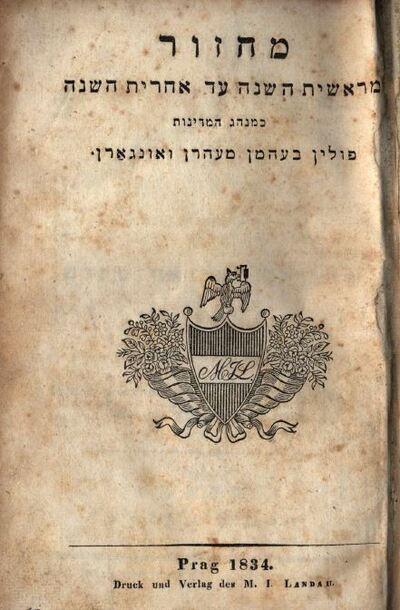 Pesachi imakönyv