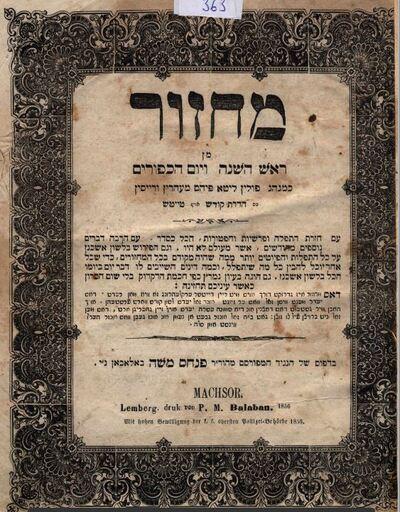 Imakönyv Ros Hashana és Jom Kippur ünnepére