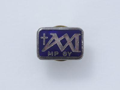 Piarista címeres kitűző