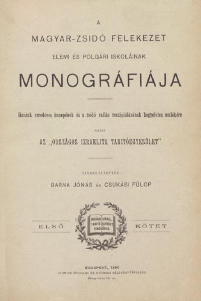 A magyar-zsidó felekezet elemi és polgári iskoláinak monográfiája I. kötet