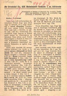 Az Orosházi Ev. KIE Belmissziói Intézete 1. sz. körlevele