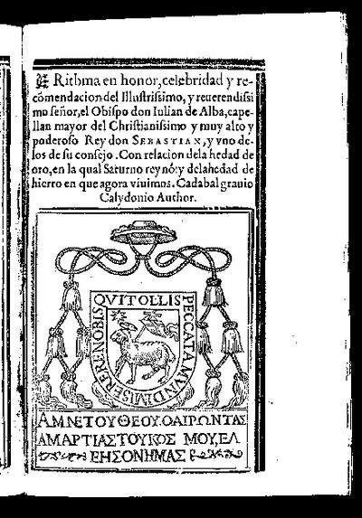 Rithma en honor, celebridad y recomendación del illustrissimo y reverendissimo señor el obispo don Iulian de Alba / Cadabal Gravio Calydonio author