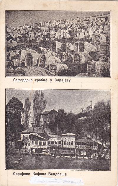 Sefardsko groblje u Sarajevu. Sarajevo: kafana Bendbaša