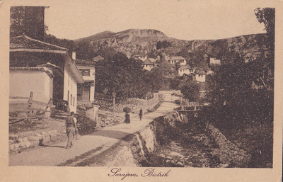 Sarajevo Bistrik