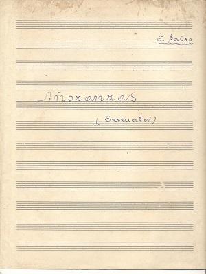 Añoranzas: Serenata