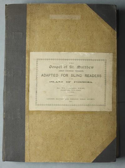 Gospel of St Matthew adapted for the blind; Volume 2