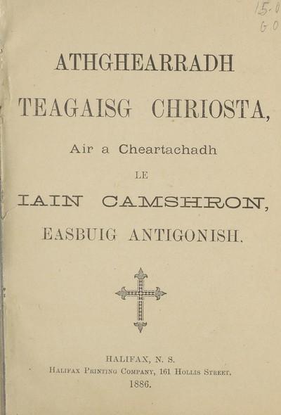 Athghearradh teagaisg Chriosta