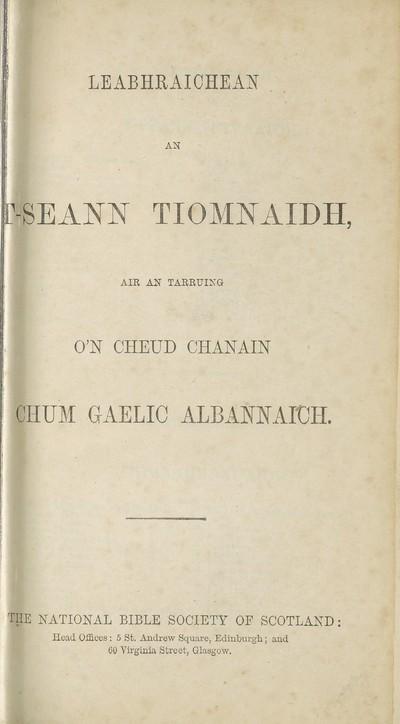 Leabhraichean an t-Seann Tiomnaidh