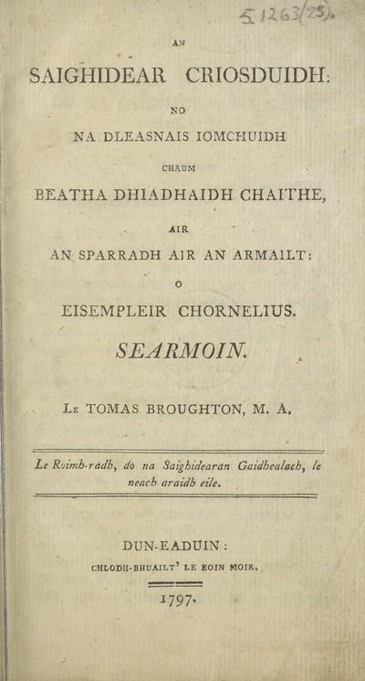 Saighidear Criosduidh, no na Dleasnais iomchuidh chaum beatha dhiadhaidh chaithe, air an sparradh air an armailt: o eisempleir chornelius