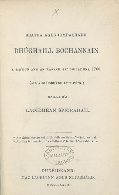 Beatha agus iompachadh Dhùghaill Bochannain