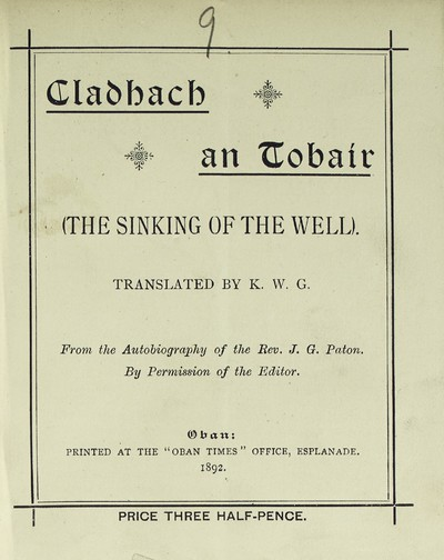 Cladhach an tobair = The sinking of the well