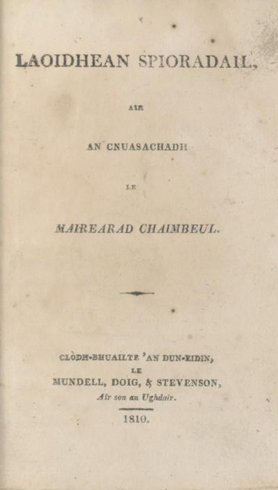 Laoidhean spioradail, air an cnuasachadh