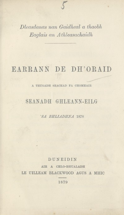 Dleasdanas nan Gaidheal a thaobh Eaglais an Athleasachaidh