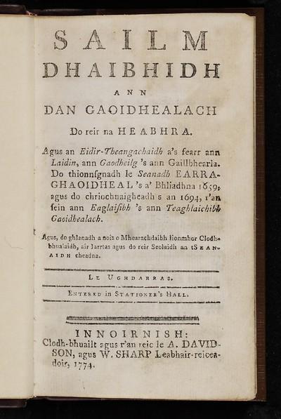 Sailm Dhaibhidh ann dan Gaoidhealach do reir na Heabhra
