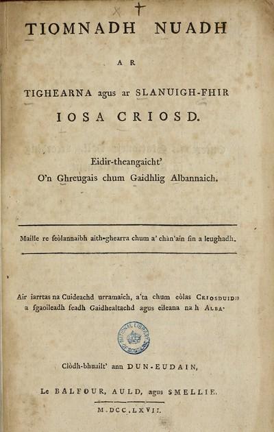 Tiomnadh Nuadh ar Tighearna agus ar Slanuigh-Fhir Iosa Criosd