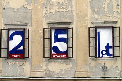 Poper Studio 2006 Ni miru So iskanja 03