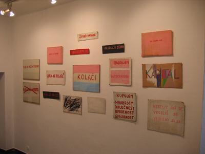 Škuc Gallery - 09