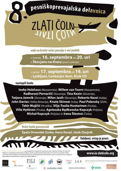 Translation Workshop Golden Boat 2010 - Literary Association IA