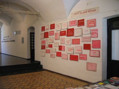 ŠKUC Gallery - 07
