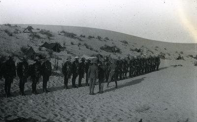 Guard inspection Khoiba
