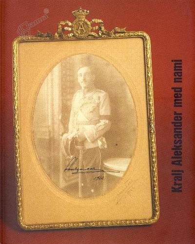 Katalog Kralj Aleksander med nami