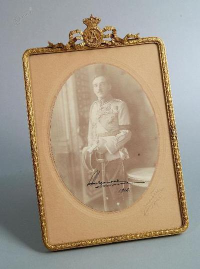 Aleksander I. Karađorđević