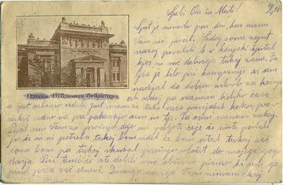 Dopisnica s fotografijo stavbe (knjižnice)