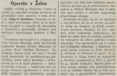 Kritika operete Beg iz harema v Novi dobi, 27. 12. 1932