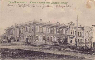 Novonikolayevsky