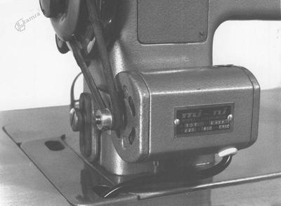 Pogon šivalnega stroja
