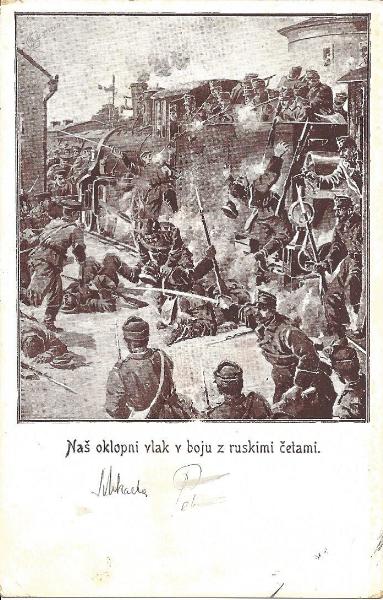 Razglednica iz časa prve svetovne vojne