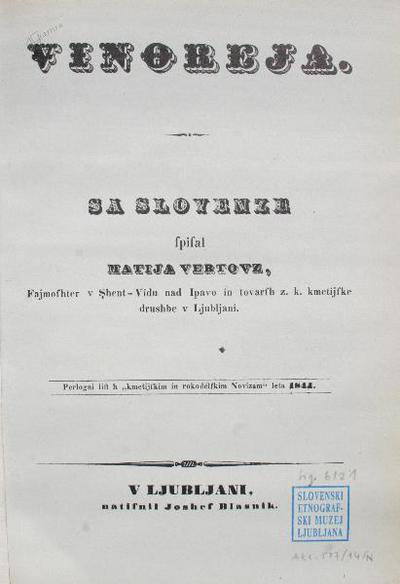 Naslovnica faksimila Vertovčeve Vinoreje