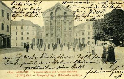 Nunska cerkev
