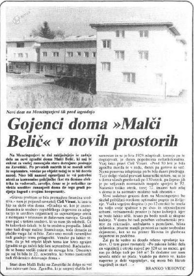 Novi prostori Mladinskega doma Malči Belič leta 1989