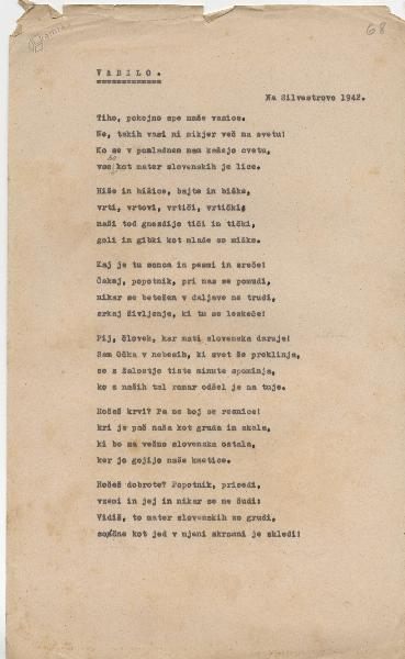 Vabilo (na silvestrovo 1942)