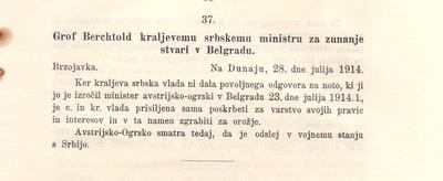 Avstro-Ogrska rdeča knjiga - napoved vojne Srbiji