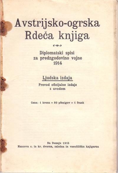 Avstro-Ogrska rdeča knjiga - naslovna stran