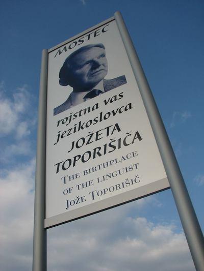 Akademik Toporišič in Mostec