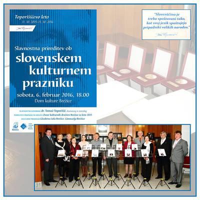 Osrednja proslava ob slovenskem kulturnem prazniku 2016 v Brežicah