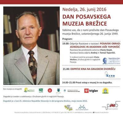 Vabilo na dan Posavskega muzeja Brežice in odprtje razstave o Toporišiču