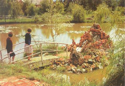 Kindlerjev park leta 1966
