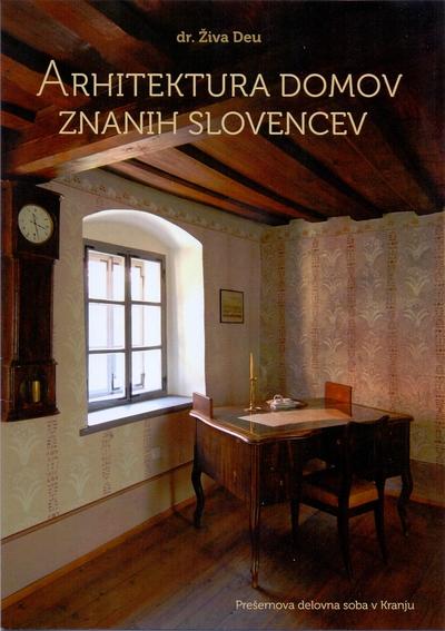 Arhitektura domov znanih Slovencev