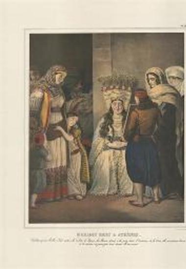 MARIAGE GREC A ATHENES. Pendant qu΄,un barbier Turc acheve la toilette de l΄epoux, la Mariee attend a  la porte dans l΄interier de la cour, elle est entouree d΄amies et de curieux un jeune grec tient