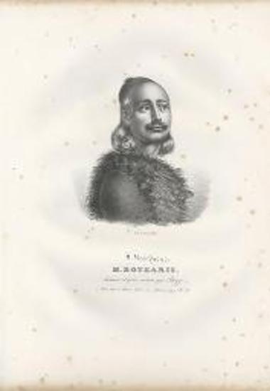 Μ.Μπότσαρης M.Botzaris
