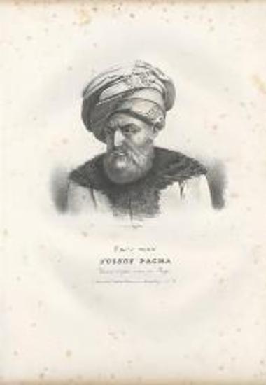 Γισούφ πασυά Jussuf Pacha